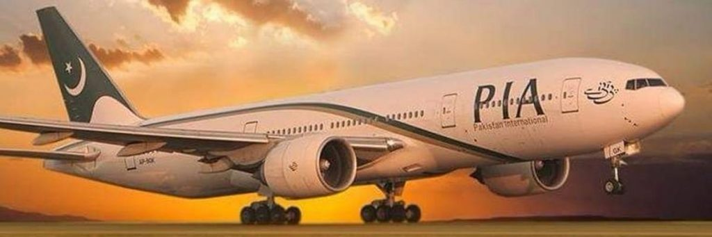 PIA suspended from flying to Europe