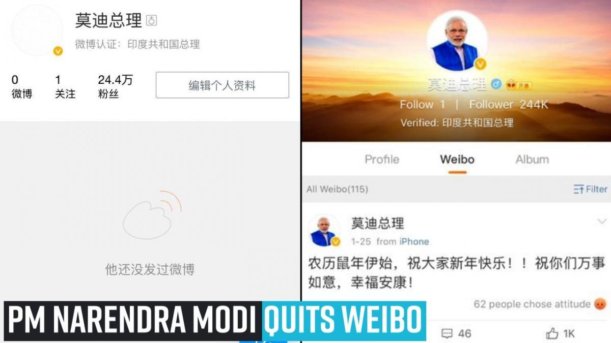 PM Narendra Modi quits Weibo