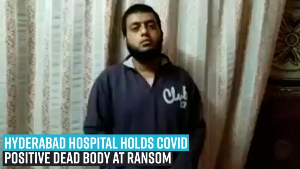 El Hospital KIMS de Hyderabad le dice a la familia de la víctima Covid: Pague Rs 5.2 lakh más, luego tome el cuerpo
