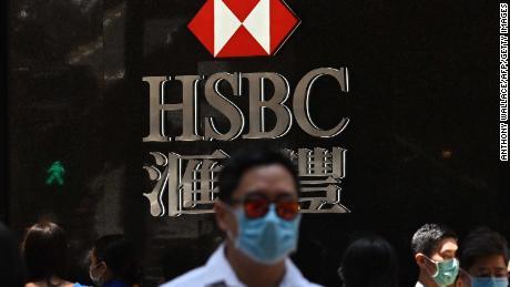 HSBC reanuda plan para recortar 35,000 empleos