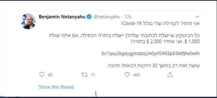 Tweet de Netanyahu