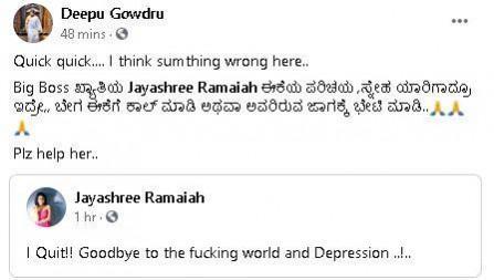 Los amigos de Jayashree tratando de alcanzarla