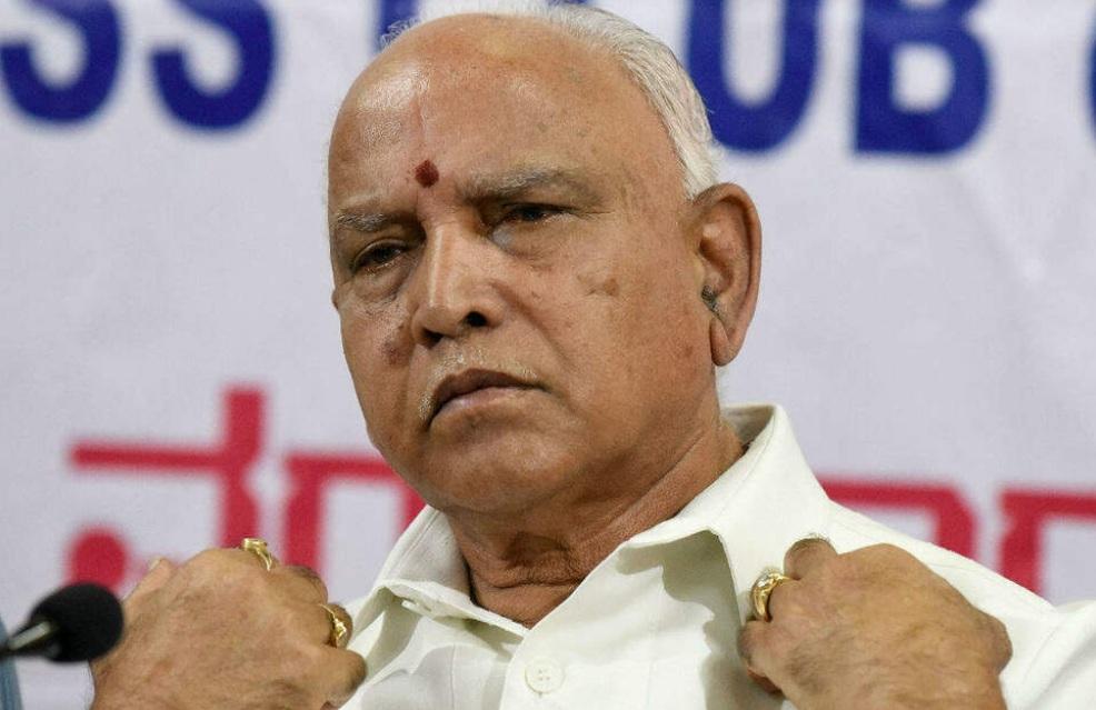 BJP government to celebrate one-year rule in Karnataka
