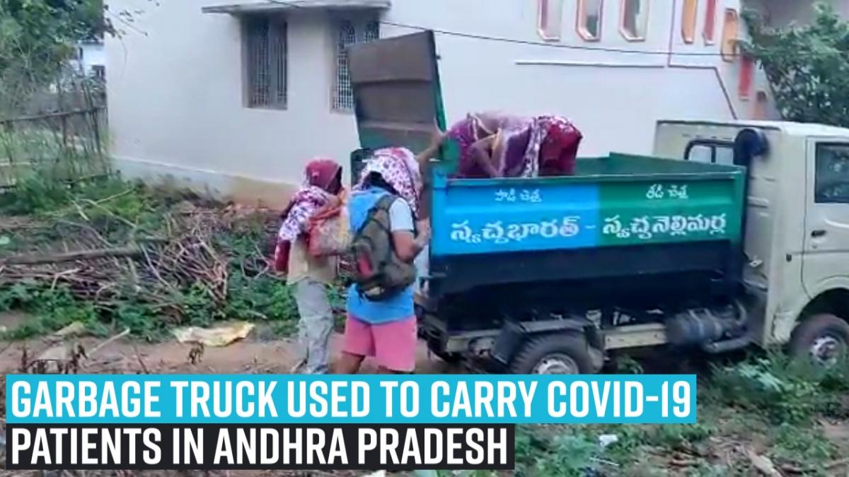 Caught on camera: Andhra Covid patients transported in garbage truck; Chandrababu Naidu condemns