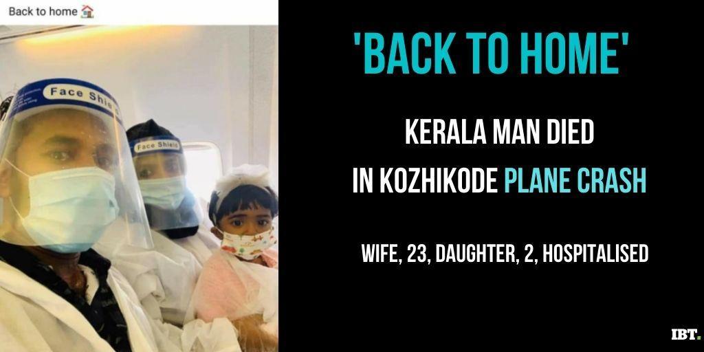 La última selfie: hombre de Kerala muere en un accidente de avión mortal, esposa e hija hospitalizadas