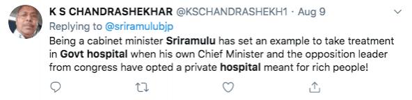 B Sriramulu tweet