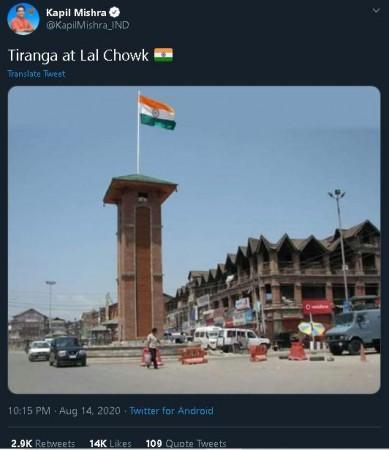 Los parlamentarios de BJP se enamoran de la imagen con Photoshop de Lal Chowk de Srinagar