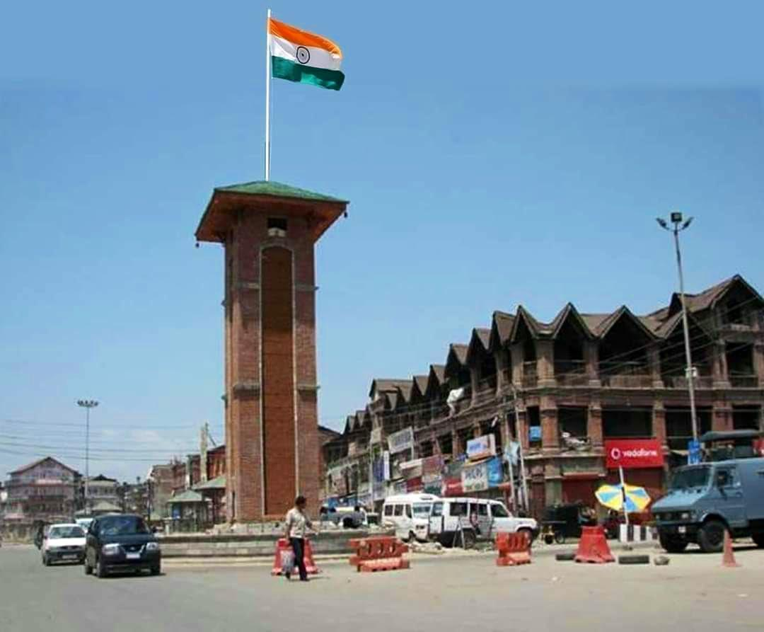 Photoshopped image of  Srinagar