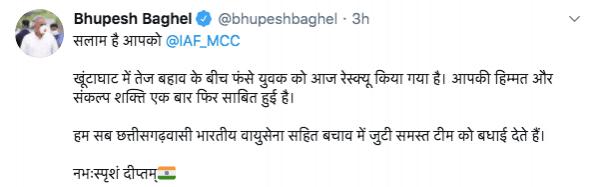 Tuit de Bhupesh Baghel