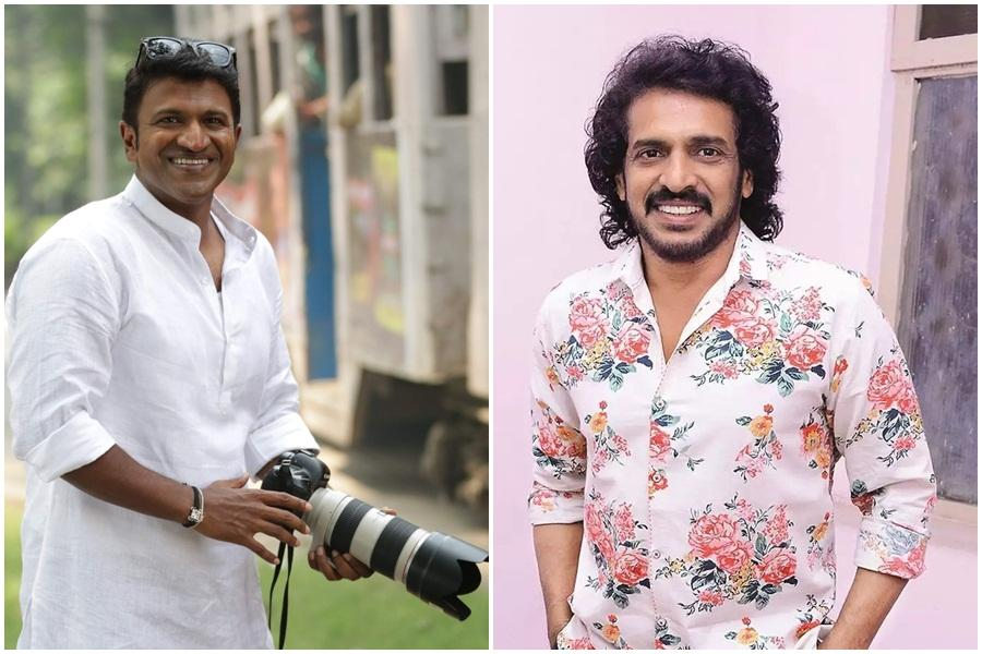 Puneeth Rajkumar and Upendra to launch Chetan