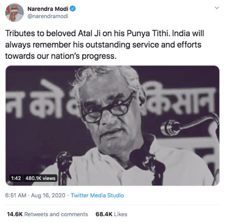 PM Modi tweet